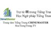Trợ từ 啊 trong Tiếng Trung giao tiếp