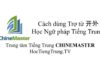 Trợ từ 开外 trong Tiếng Trung giao tiếp