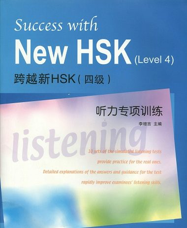 Sách Luyện thi HSK 4 Success with New HSK 4 Listening