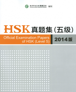 Sách Luyện thi HSK 5 Official Examination Papers of HSK 5