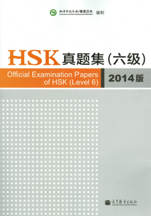 Sách Luyện thi HSK 6 Official Examination Papers of HSK 6
