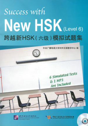 Sách Luyện thi HSK 6 Success with New HSK Level 6