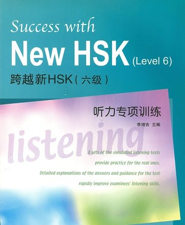 Sách Luyện thi HSK 6 Success with New HSK 6 Listening