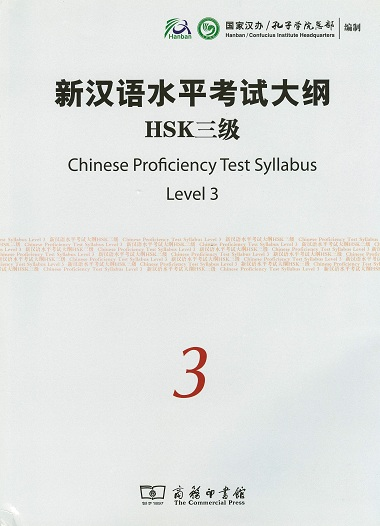 Sách Luyện thi HSK 3 Chinese Proficiency Test Syllabus Level 3