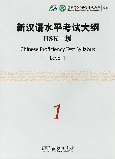 Sách Luyện thi HSK 1 Chinese Proficiency Test Syllabus