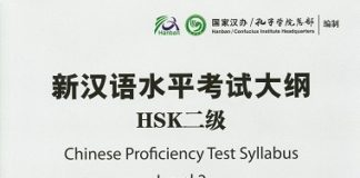 Sách Luyện thi HSK 2 Chinese Proficiency Test Syllabus HSK 2