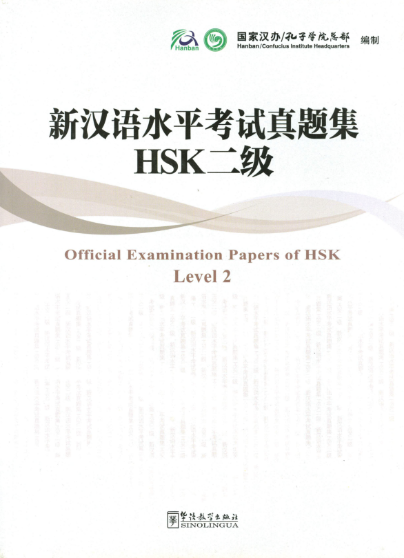 Sách luyện thi HSK 2 Official Examination Papers of HSK 2