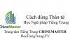 Cách dùng Thán từ trong Tiếng Trung giao tiếp