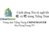 Cách dùng Trợ từ ngữ khí 呢 và 吧 trong Tiếng Trung