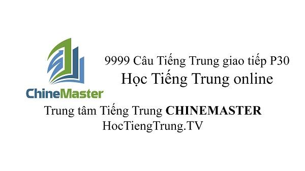 9999 Câu Tiếng Trung Giao tiếp Khóa học trực tuyến Part 30
