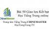 Học Tiếng Trung giao tiếp cơ bản Bài 50 Giao lưu Kết bạn