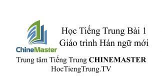 Học Tiếng Trung online Bài 1 Học phát âm Tiếng Trung cơ bản