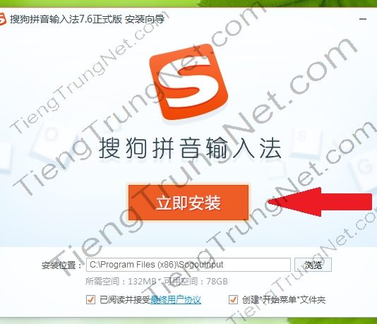Hướng dẫn cài đặt Bộ gõ Tiếng Trung SOGOU trên máy tính Win 7 Win 8 Win 10, cài đặt bộ gõ tiếng trung sogou coh máy tính, sogou pinyin bộ gõ tiếng trung hay nhất, download bộ gõ tiếng trung sogou, Cài đặt bàn phím tiếng Trung cho máy tính Win 7 Win 8 Win 10