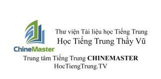 Kho tài liệu Tiếng Trung cho mọi người, Thư viện tài liệu học tiếng Trung miễn phí, Tài liệu tự học tiếng Trung cho người mới bắt đầu