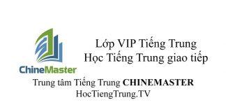 Lớp VIP Tiếng Trung Giao tiếp từ đầu