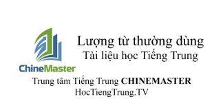 Lượng từ thường dùng trong Tiếng Trung