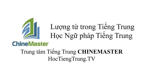 Cách dùng Lượng từ trong Tiếng Trung giap tiếp hàng ngày