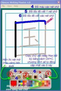 Phần mềm Tập viết chữ Hán Chinese Writing Master