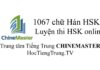 Tổng hợp 1067 chữ Hán HSK mới cấp 4 Luyện thi HSK