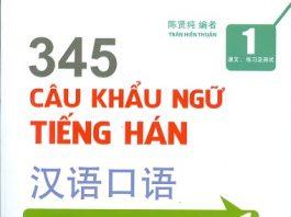 345 Câu khẩu ngữ Tiếng Hán Tập 1