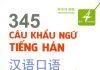 345 Câu khẩu ngữ Tiếng Hán Tập 4