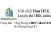 Tổng hợp 616 chữ Hán HSK mới cấp 3 Luyện thi HSK