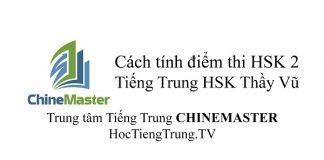 Cách tính điểm thi HSK 2 Tiếng Trung HSK