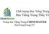 Học Tiếng Trung online chất lượng liệu có được đảm bảo