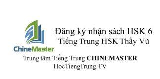 Luyện thi HSK 6 Tiếng Trung HSK