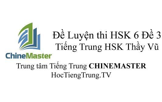 Đề thi HSK Cấp 6 Đề 3 Tài liệu HSK