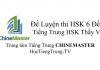 Đề thi HSK Cấp 6 Đề 4 Tài liệu HSK