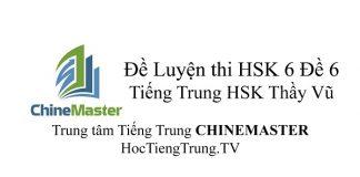 Đề thi HSK Cấp 6 Đề 6 Tài liệu HSK