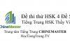 Đề thi HSK Cấp 4 Đề 5 Tài liệu HSK