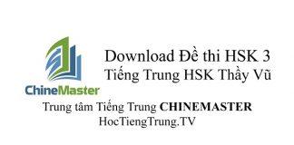 Đề thi HSK Cấp 3 Tiếng Trung HSK