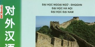 Giáo trình Hán ngữ phiên bản mới Tập 2 (Có CD) (Bản dịch)