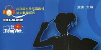 Giáo trình luyện nghe Tiếng Trung Tập 3 (Bản dịch), giáo trình luyện nghe tiếng trung, luyện nghe tiếng trung, luyện nghe tiếng trung cao cấp, tài liệu luyện nghe tiếng trung, download cd giáo trình luyện nghe tiếng trung