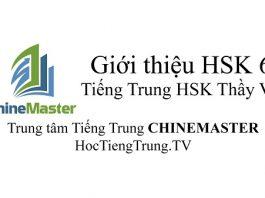 Giới thiệu HSK cấp 6 Tiếng Trung HSK