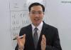Cách phát âm Z C S trong Tiếng Trung, Học phát âm Tiếng Trung phổ thông chuẩn, Học Tiếng Trung giao tiếp tại Hà Nội, học tiếng trung hsk luyện tập ngữ pháp tiếng Trung HSK, học ngữ pháp tiếng trung cơ bản, tổng hợp ngữ pháp tiếng trung toàn tập, tổng hợp ngữ pháp tiếng trung cơ bản, động từ năng nguyện, sách ngữ pháp tiếng trung pdf, học tiếng trung giao tiếp cơ bản, tính từ trong tiếng Trung