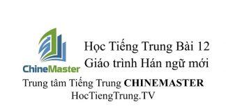 Học Tiếng Trung online Bài 12 Bạn học ở đâu