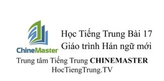 Học Tiếng Trung online Bài 17 Anh ta đang làm gì thế