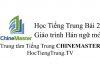Học Tiếng Trung online Bài 21 Mai 7h15 chúng ta xuất phát
