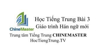 Học Tiếng Trung online Bài 3 Học phát âm Tiếng Trung cơ bản
