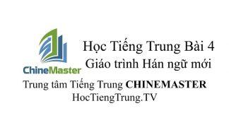 Học Tiếng Trung online Bài 4 Học phát âm Tiếng Trung Thầy Vũ
