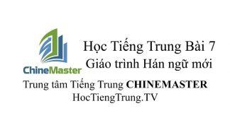 Học Tiếng Trung online Bài 7 Bạn ăn gì