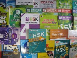 Download Tài liệu Luyện thi HSK - Tiếng Trung HSK Thầy Vũ, Kho Sách luyện thi HSK miễn phí, Download đề luyện thi HSK