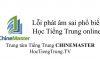 Lỗi phát âm sai phổ biến khi Học Tiếng Trung