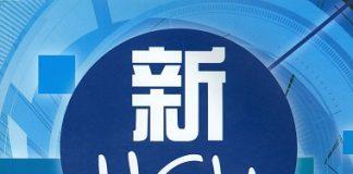 Sách Luyện thi HSK 3 新HSK速成强化教程三级