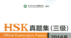 Sách Luyện thi HSK 3 Official Examination Papers of HSK 3