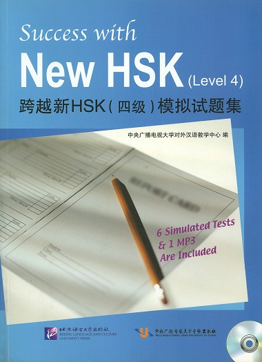 Sách Luyện thi HSK 4 Success with New HSK Level 4