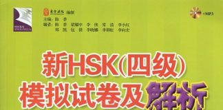 Sách Luyện thi HSK 4 New HSK Mock Tests and Analysis